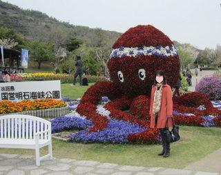 akashikouen2014_6.jpg