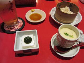 hanakomi1.jpg