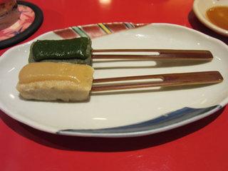 hanakomi2.jpg