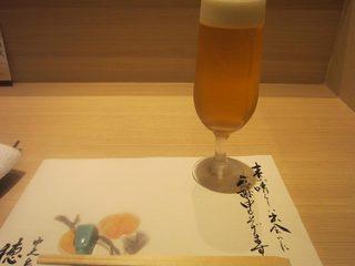 honokawa1.jpg