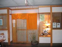 kamameshi1.jpg