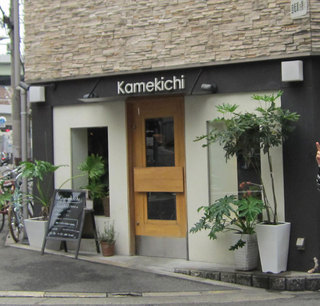 kamekichi.jpg