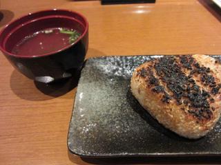 kishimoto12.jpg