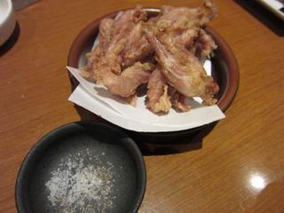 kishimoto8.jpg