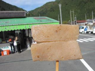 kurotaki3.jpg