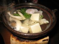 mitsumata5.jpg