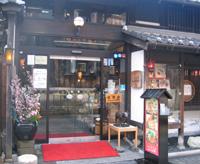 morishima4.jpg