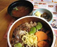 nagashima4.jpg