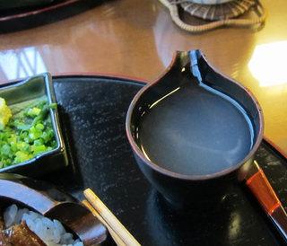 nishimoto3.jpg