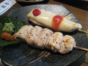 ryouma7.jpg