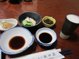 sakaguchi1.jpg