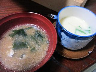 sakaguchi5.jpg