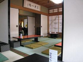 shizukashin01.jpg