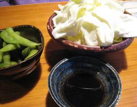 tamura1.jpg