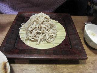 tsukiyama2.jpg