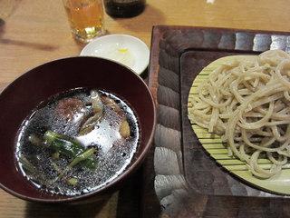 tsukiyama6.jpg