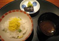 yamamura7.jpg