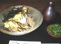 yoshikawa2.jpg