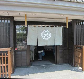 yoshimitsu.jpg