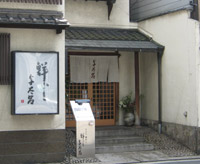 yotaro01.jpg