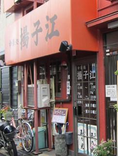 yousukou.jpg